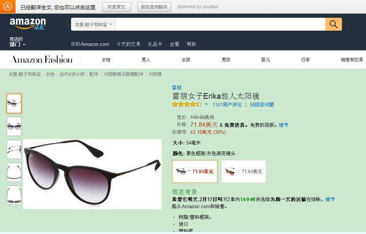 amazon ray ban wayfarer  amazon